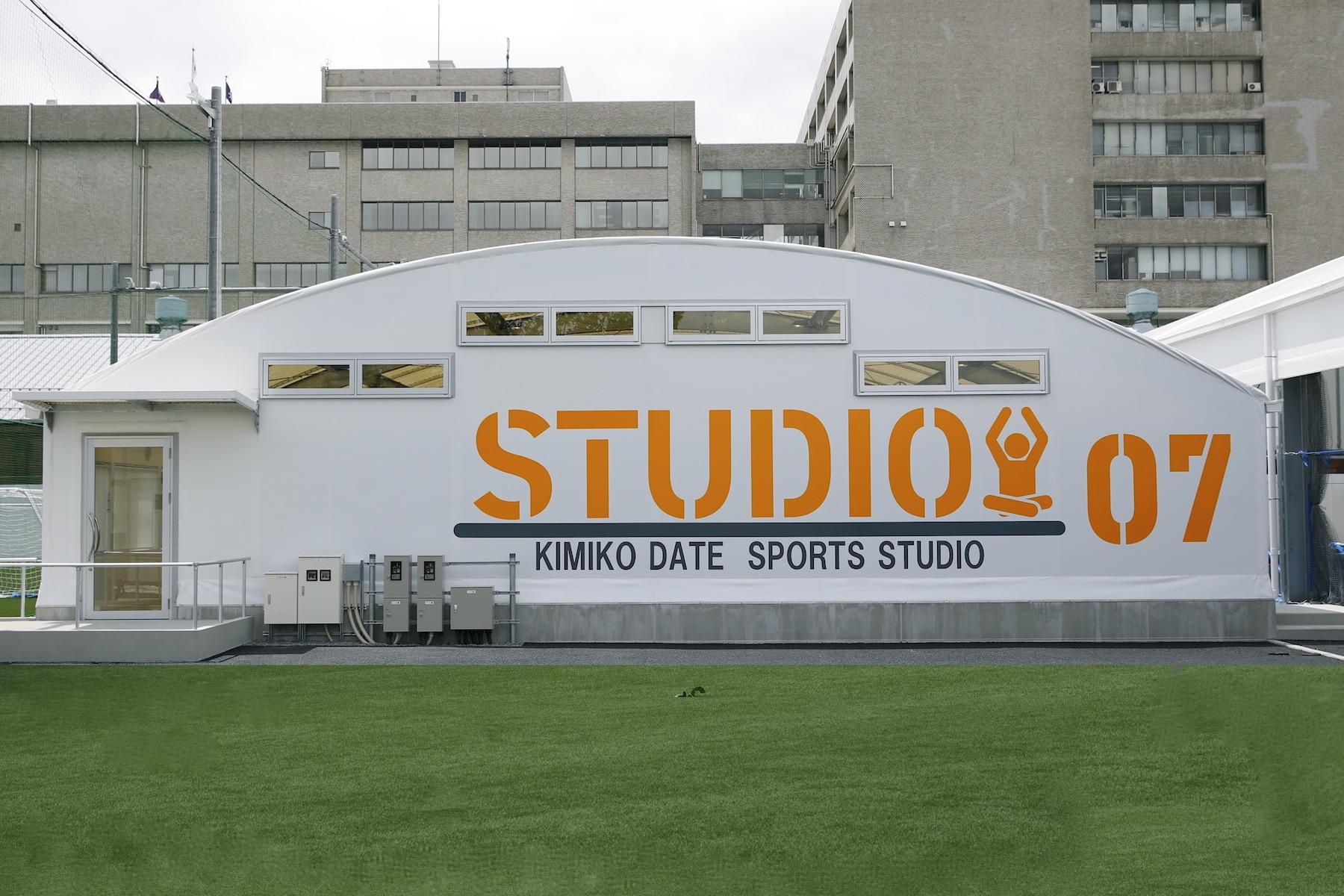 スポル施設内唯一の屋内ユーティリティスペース、伊達公子プロデュースの多目的スタジオ外観です